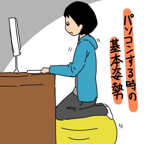 f:id:sakusakusak:20160629234202j:plain