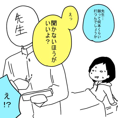 f:id:sakusakusak:20160701180443j:plain
