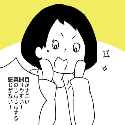 f:id:sakusakusak:20160701180548j:plain