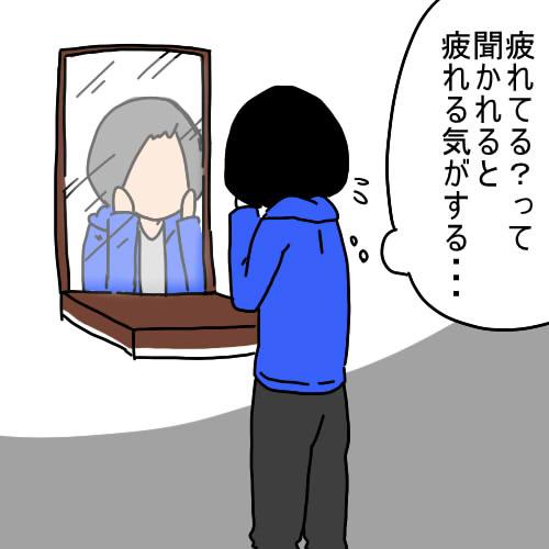 f:id:sakusakusak:20160704232201j:plain