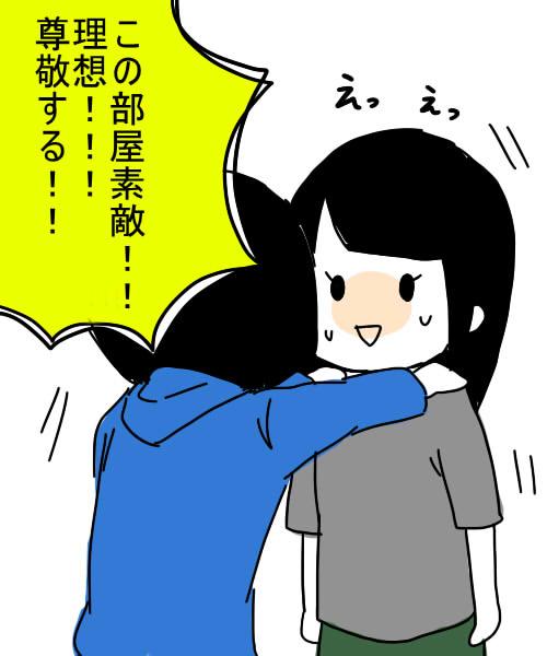 f:id:sakusakusak:20160717213324j:plain