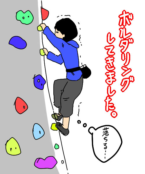 f:id:sakusakusak:20160724132352j:plain