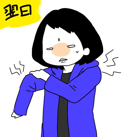 f:id:sakusakusak:20160724132400j:plain
