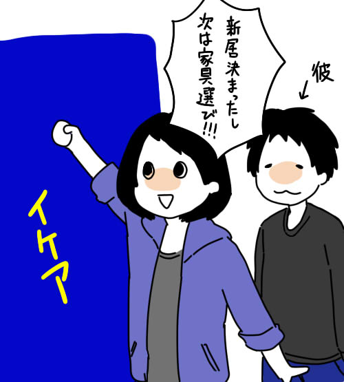 f:id:sakusakusak:20160801212420j:plain