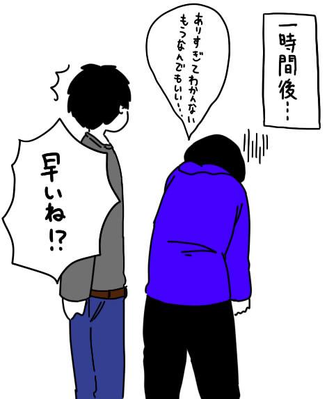 f:id:sakusakusak:20160801212427j:plain