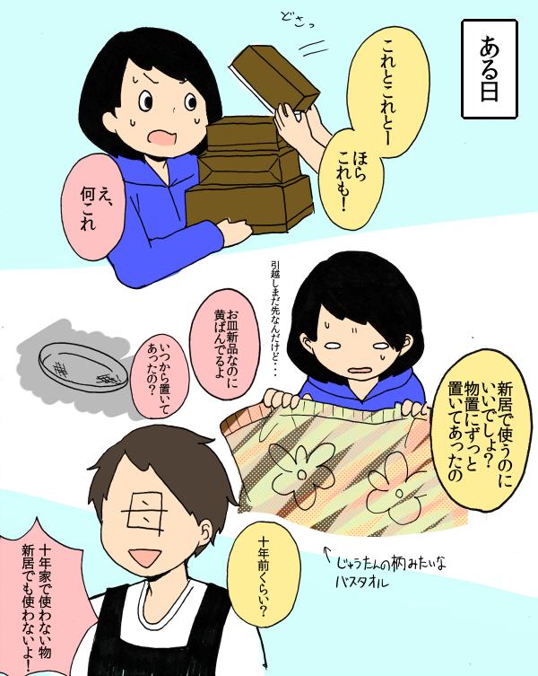 f:id:sakusakusak:20160923012500p:plain