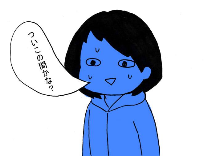 f:id:sakusakusak:20160923221030j:plain