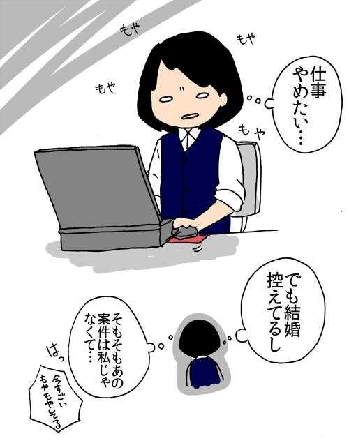 f:id:sakusakusak:20160928215418j:plain