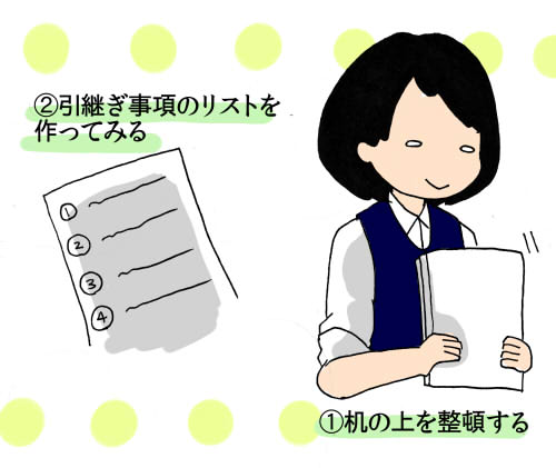 f:id:sakusakusak:20160928215429j:plain