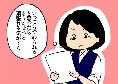 f:id:sakusakusak:20160928215435j:plain