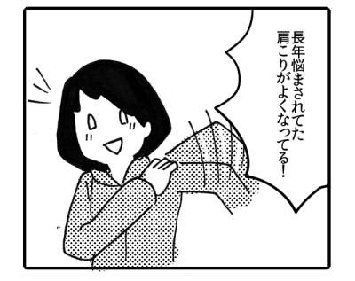 f:id:sakusakusak:20161004215115j:plain