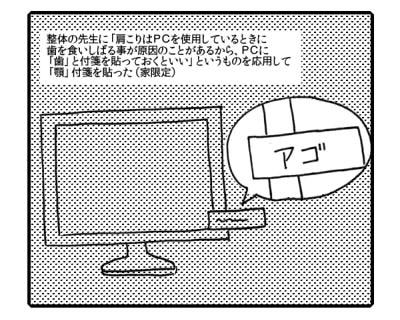 f:id:sakusakusak:20161004215123j:plain
