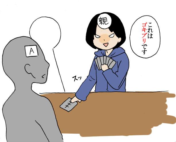 f:id:sakusakusak:20161010231049j:plain