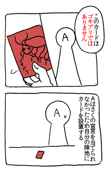 f:id:sakusakusak:20161010231301j:plain