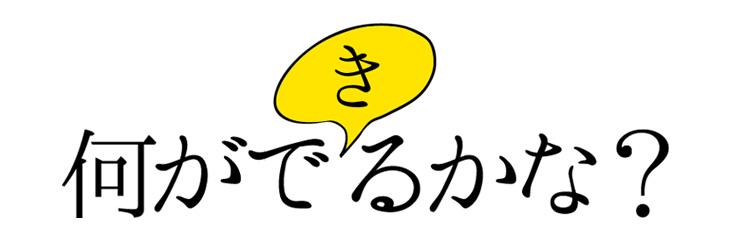f:id:sakusakusak:20161020201859j:plain