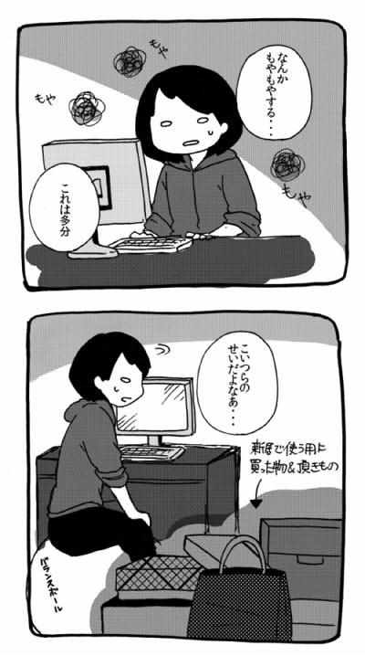f:id:sakusakusak:20161023192741j:plain