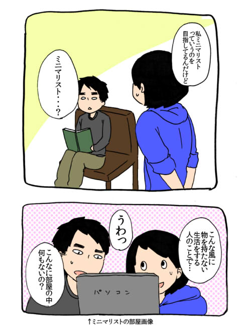f:id:sakusakusak:20161024201727j:plain