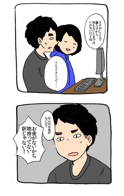 f:id:sakusakusak:20161024201739j:plain