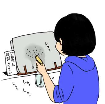 f:id:sakusakusak:20161027194341j:plain