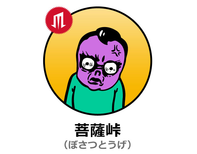 f:id:sakusakusak:20161031191043j:plain