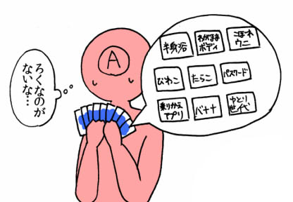 f:id:sakusakusak:20161031233655j:plain