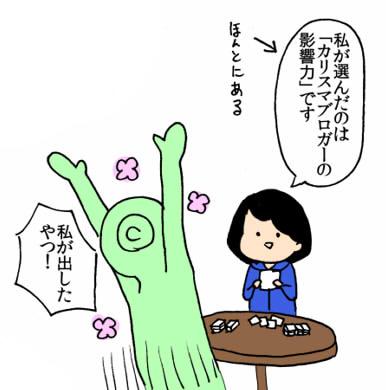 f:id:sakusakusak:20161031233851j:plain