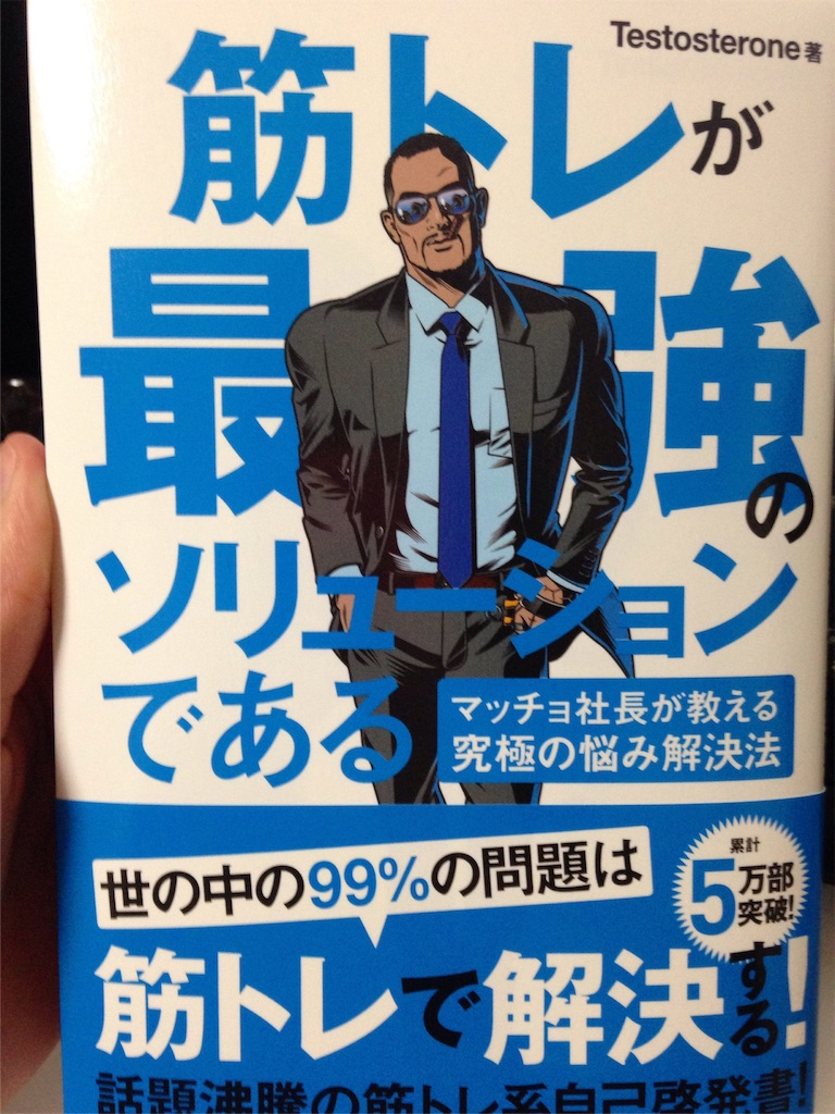 f:id:sakusakusak:20161104193416j:image