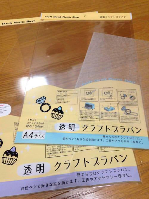 f:id:sakusakusak:20161108204647j:plain
