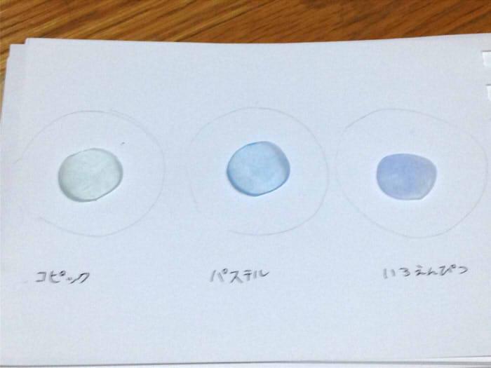 f:id:sakusakusak:20161108205122j:plain