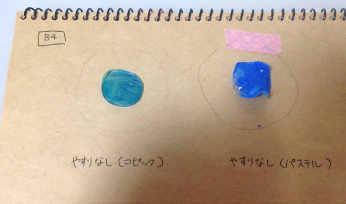 f:id:sakusakusak:20161108205707j:plain