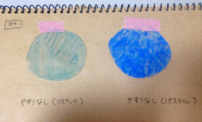 f:id:sakusakusak:20161108205743j:plain