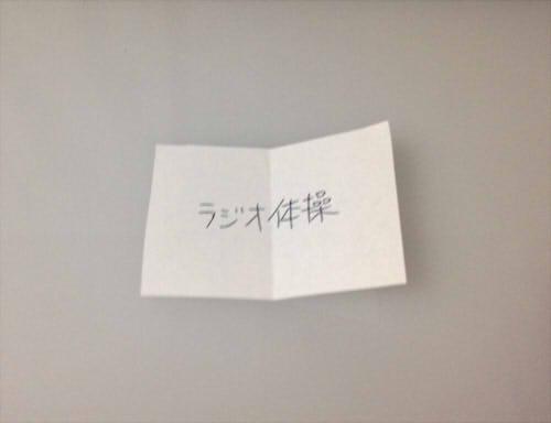 f:id:sakusakusak:20161113215407j:plain