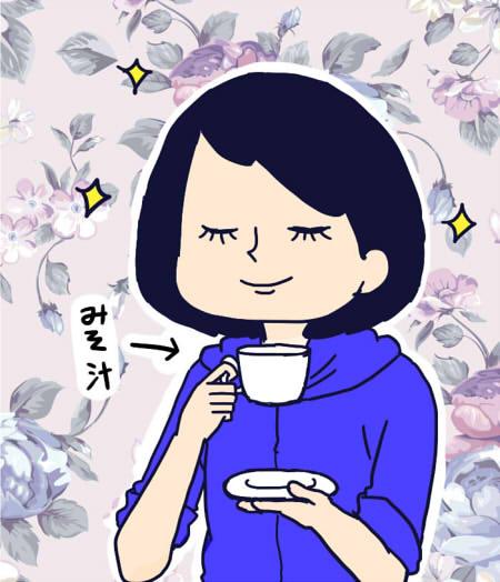 f:id:sakusakusak:20161129211947j:plain
