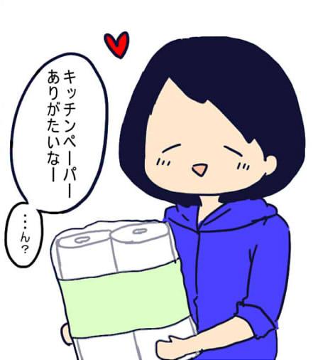 f:id:sakusakusak:20161129212046j:plain