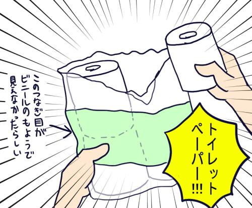f:id:sakusakusak:20161129212054j:plain