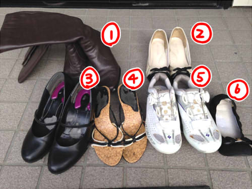 f:id:sakusakusak:20161130150532j:plain