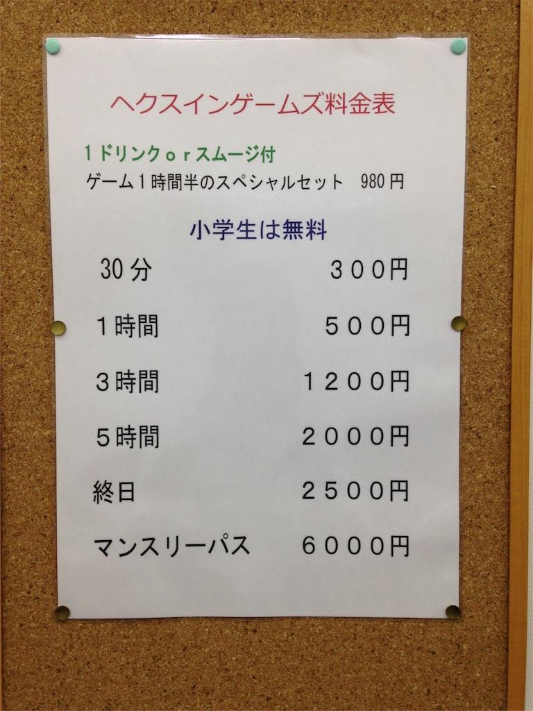 f:id:sakusakusak:20161130231739j:plain