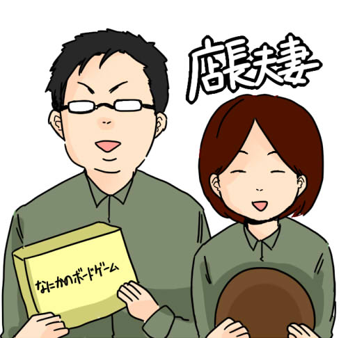 f:id:sakusakusak:20161201003454j:plain