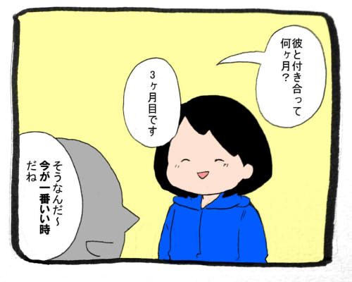 f:id:sakusakusak:20161212164930j:plain