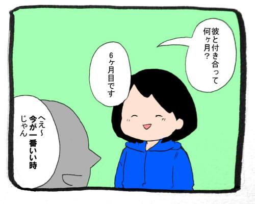 f:id:sakusakusak:20161212164939j:plain