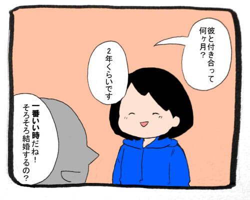 f:id:sakusakusak:20161212164950j:plain