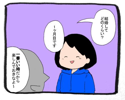 f:id:sakusakusak:20161212164957j:plain