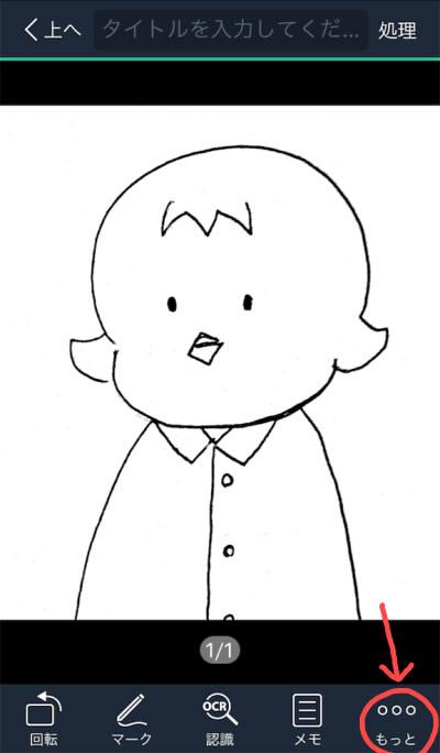 f:id:sakusakusak:20161212214525j:plain