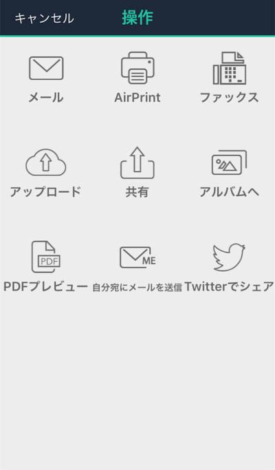 f:id:sakusakusak:20161212214652j:plain