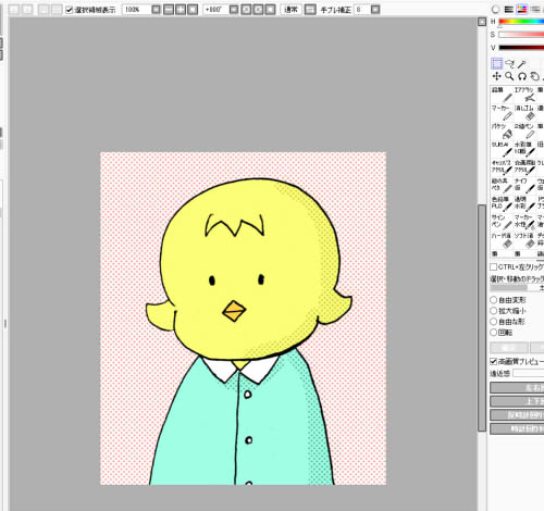 f:id:sakusakusak:20161212214845j:plain