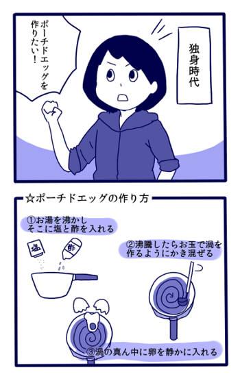 f:id:sakusakusak:20161216195535j:plain