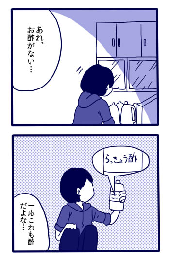 f:id:sakusakusak:20161216195544j:plain