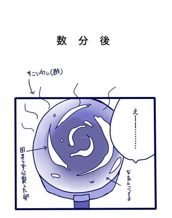 f:id:sakusakusak:20161216195552j:plain