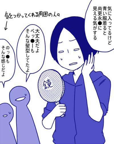 f:id:sakusakusak:20161217002527j:plain