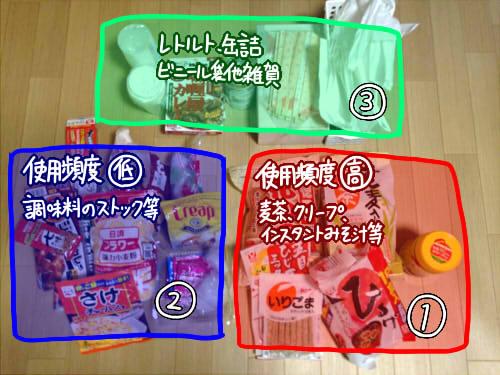 f:id:sakusakusak:20161221163413j:plain